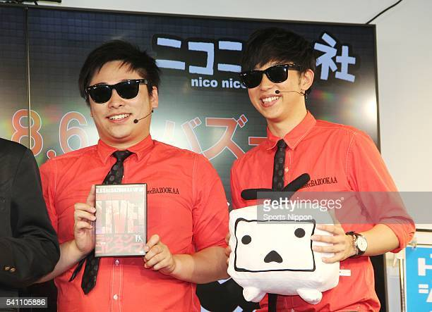 Hamayanen Tanaka Single of comedy duo 86 Seconds Bazooka hold a press conference to promote their new DVD on June 17 2015 in Tokyo Japan