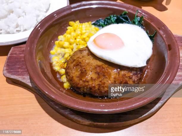 hamburger steak lunch meal served at italian restaurant in yokohama - yōshoku photos et images de collection
