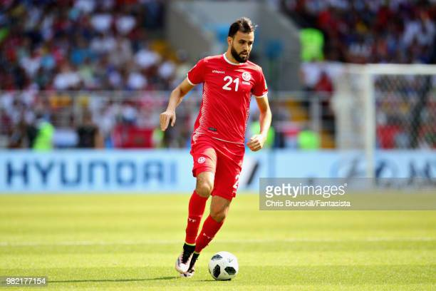 Hamdi Nagguez of Tunisia in action during the 2018 FIFA World Cup Russia group G match between Belgium and Tunisia at Spartak Stadium on June 23 2018...