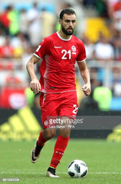 Hamdi Naguez of Tunisia in action during the 2018 FIFA World Cup Russia group G match between Belgium and Tunisia at Spartak Stadium on June 23 2018...