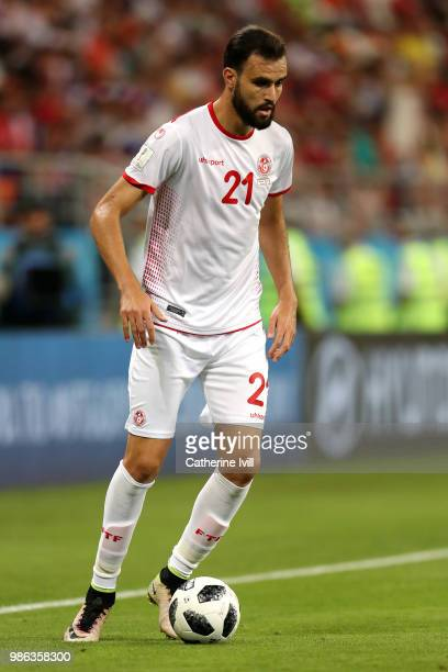 Hamdi Naguez of Tunisia in action during the 2018 FIFA World Cup Russia group G match between Panama and Tunisia at Mordovia Arena on June 28 2018 in...