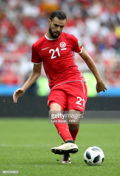 Hamdi Naguez of Tunisia passes the ball during the 2018 FIFA World Cup Russia group G match between Belgium and Tunisia at Spartak Stadium on June 23...
