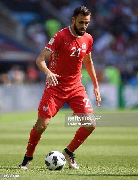 Hamdi Naguez of Tunisia runs with the ball during the 2018 FIFA World Cup Russia group G match between Belgium and Tunisia at Spartak Stadium on June...
