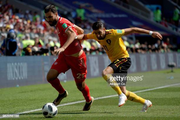 Hamdi Naguez of Tunisia shields the ball away from Yannick Carrsco of Belgium during the 2018 FIFA World Cup Russia group G match between Belgium and...
