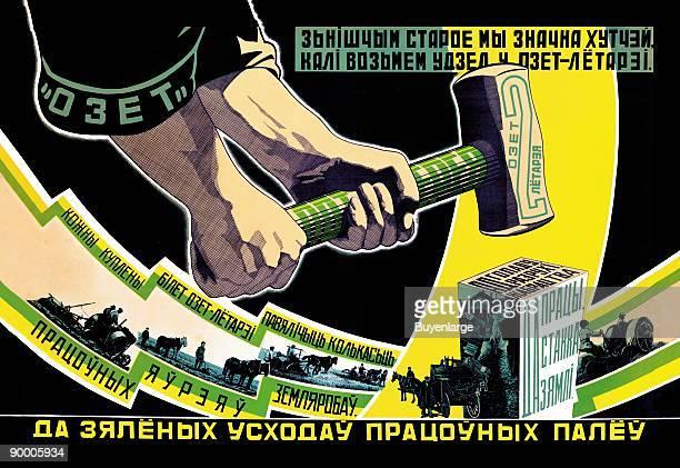 Hammer Strikes Anvil to support Jewish Migration to Soviet created Birobidjan Jewish Autonomous District in Siberia