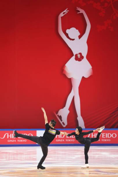 CHN: ISU Grand Prix of Figure Skating - Cup of China - Previews