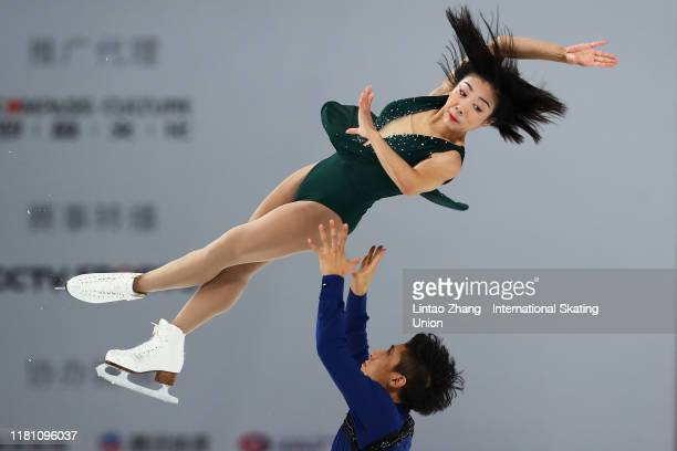 Han Cong and Sui Wenjing of China performs in the Pairs Free Skating during the ISU Grand Prix of Figure Skating Cup of China at Huaxi Sports Center...