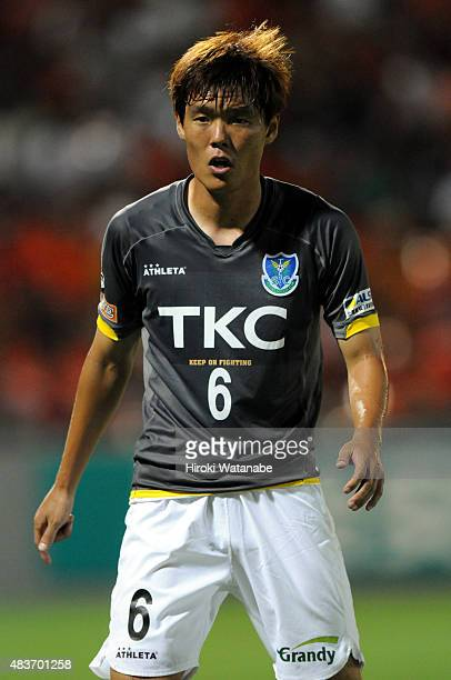 Han Hee Hoon of Tochigi SC in action during the JLeague second division match between Omiya Ardija and Tochigi SC at Nack 5 Stadium Omiya on August...