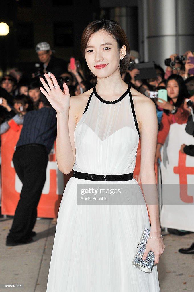 Han Hyo-Joo attends