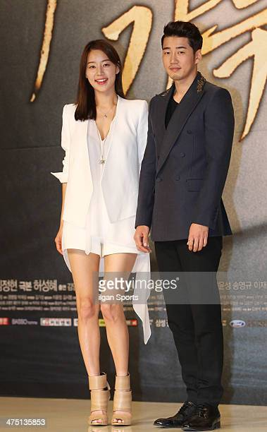 Han JiHye and Yoon KyeSang attend the KBS drama 'The Full Sun' press conference at Amoris Wedding Hall on February 13 2014 in Seoul South Korea