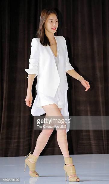 Han JiHye attends the KBS drama 'The Full Sun' press conference at Amoris Wedding Hall on February 13 2014 in Seoul South Korea