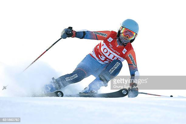 Han JiHye of South Korea competes in the Ladies's Giant Slalom during the Alpine FEC And President Cup 2017 test event for Pyeongchang 2018 Olympic...