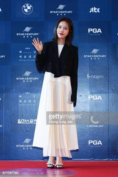 Han JiMin attends the 53rd Baeksang Arts Awards at Coex on May 3 2017 in Seoul South Korea
