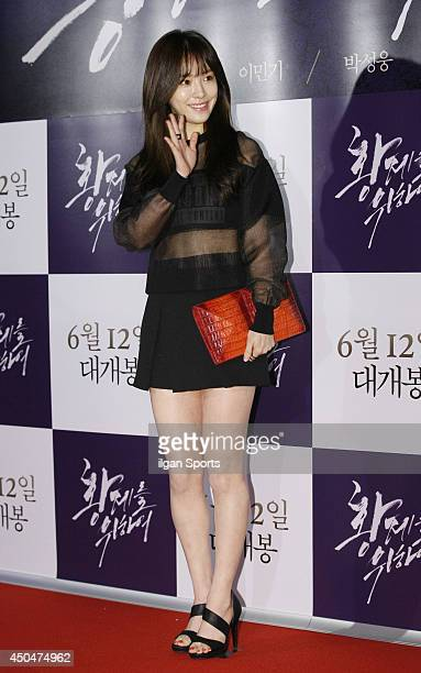 Han JiMin attends the movie 'For The Emperor' VIP Premiere on June 9 2014 in Seoul South Korea