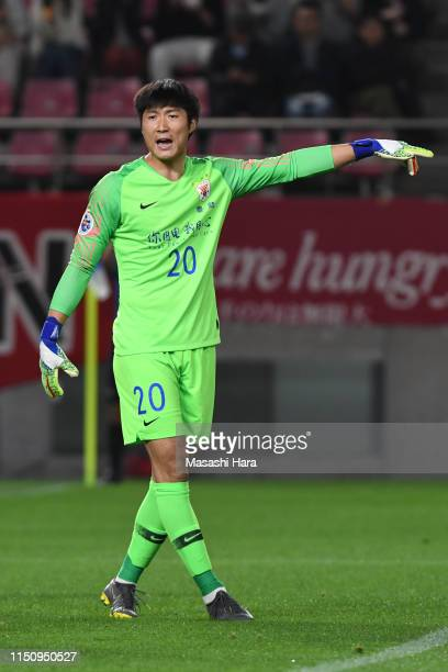 Han Rongze of Shandong Luneng reacts during the AFC Champions League Group E match between Kashima Antlers and Shandong Luneng at Kashima Soccer...