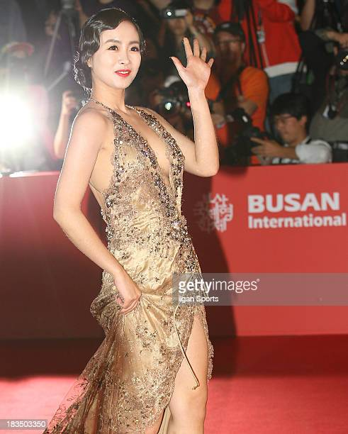 Han SooAh arrives for the opening ceremony of the 18th Busan International Film Festival at Busan Cinema Center on October 3 2013 in Busan South Korea
