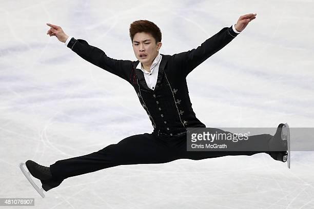 Han Yan of China competes in the Men's Free Skating during ISU World Figure Skating Championships at Saitama Super Arena on March 28 2014 in Saitama...