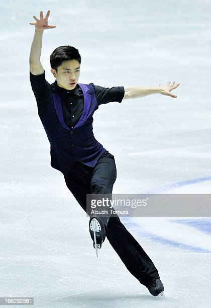 Han Yan of China competes in the men's short program during day one of the ISU World Team Trophy at Yoyogi National Gymnasium on April 11 2013 in...