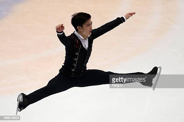 Han Yan of China skates in the Men Free Skating during Lexus Cup of China ISU Grand Prix of Figure Skating 2013 at Beijing Capital Gymnasium on...