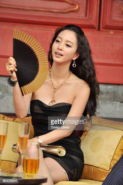 Han Yi Se Korean actress attends the opening of the 'Cartier Treasures' exhibition at the Forbidden City September 4 2009 in Beijing China