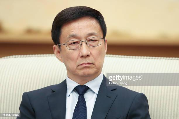 Han Zheng, Chinese Communist Party secretary of Shanghai attends a meeting of the 19th Communist Party Congress at the Great Hall of the People on...