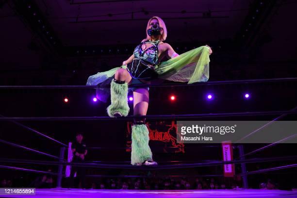 Hana Kimura looks on during the Women's ProWrestling Stardom 'Cinderella Tournament' at Korakuen Hall on March 24 2020 in Tokyo Japan