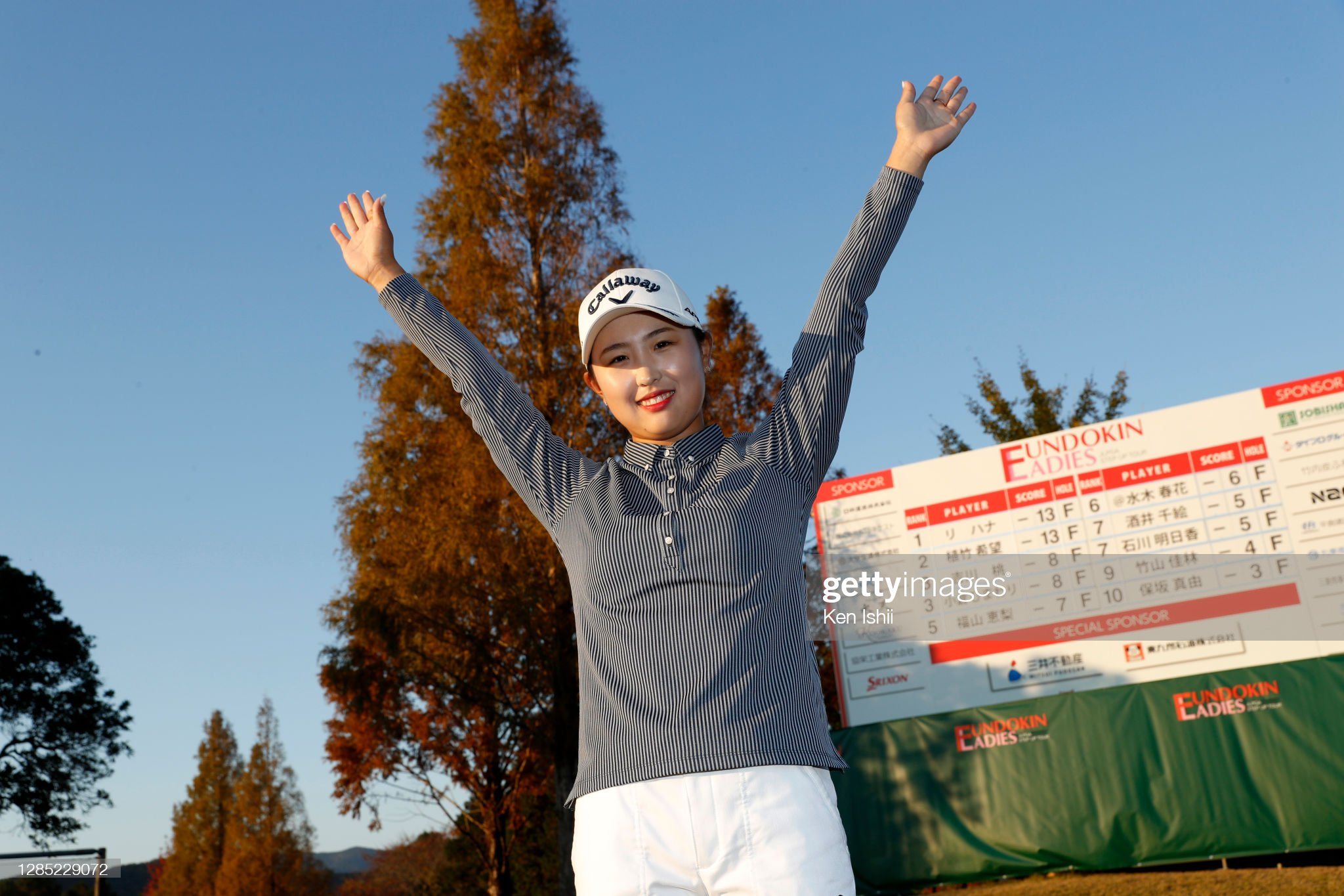https://media.gettyimages.com/photos/hana-lee-of-south-korea-celebrates-winning-the-tournament-after-the-picture-id1285229072?s=2048x2048