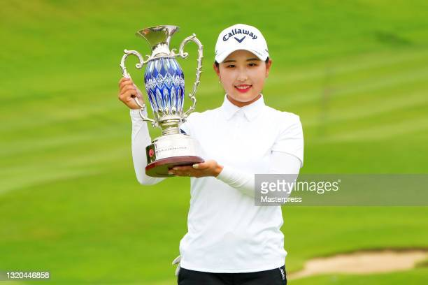 Hana Lee of South Korea poses with the trophy after winning the tournament following the final round of the ECC Ladies at the Kitarokko Country Club...