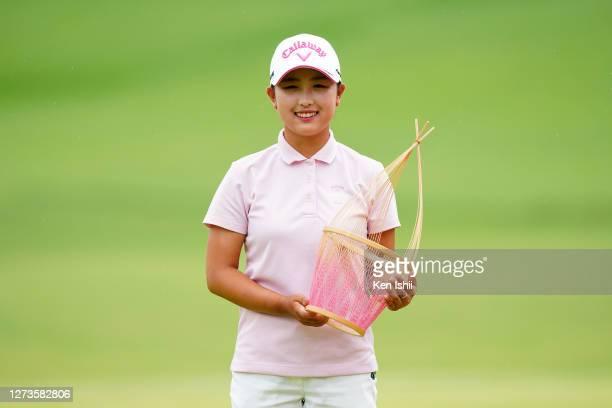 Hana Lee of South Korea poses with the trophy at the award ceremony following the final round of the Yupiteru - Shizuoka Shimbun SBS Ladies at...
