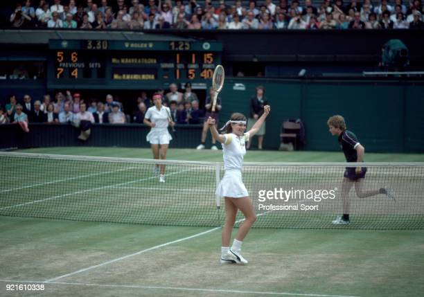 Hana Mandlikova of Czechoslovakia celebrates as she scores the winning point in her Women's Singles SemiFinal match against Martina Navratilova of...