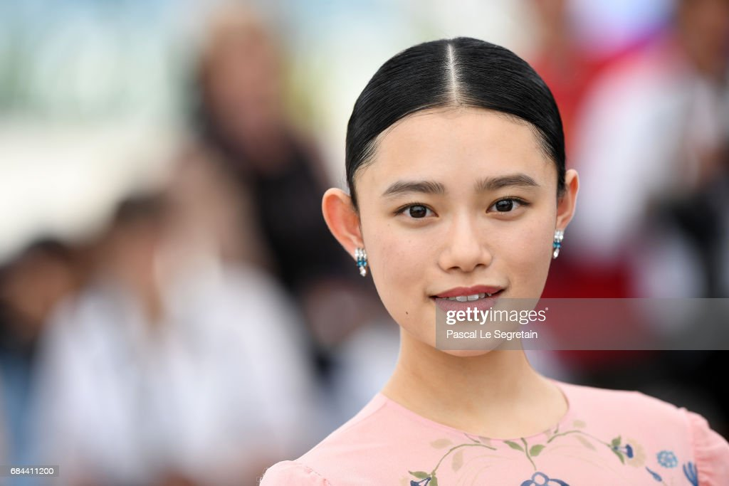 """Blade Of The Immortal (Mugen No Junin)"" Photocall - The 70th Annual Cannes Film Festival : News Photo"