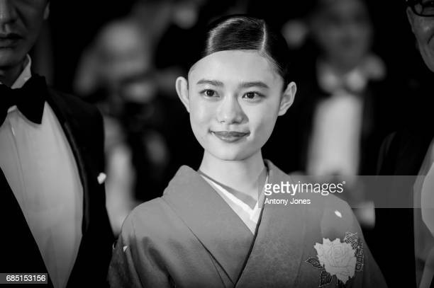 Hana Sugisaki attends the 'Blade Of The Immortal ' premiere during the 70th annual Cannes Film Festival at on May 18 2017 in Cannes France