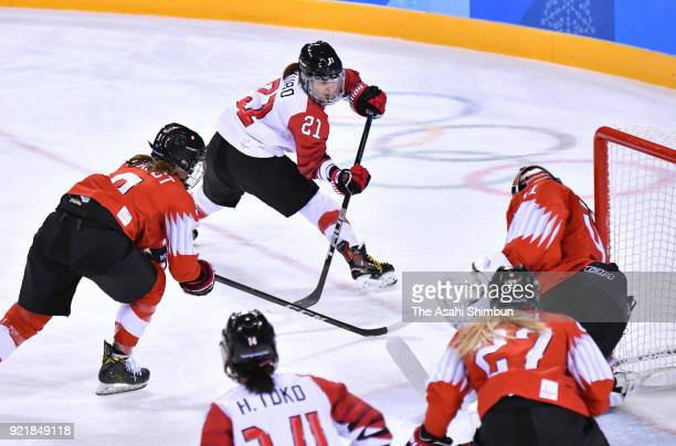 Hanae Kubo of Japan takes a shot during the Women's Ice Hockey Classification game on day eleven of the PyeongChang 2018 Winter Olympic Games between...