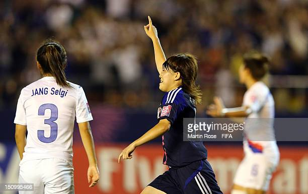 Hanae Shibata of Japan celebrates after she scores her team's opening goal during the FIFA U20 Women's World Cup Japan 2012 Quarter Final match...