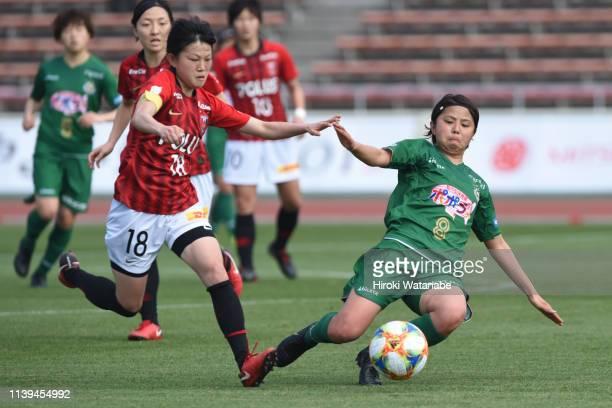 Hanae Shibata of Urawa Red Diamonds Ladies and Narumi Miura NTV Beleza compete for the ball the Nadeshiko League match between Urawa Red Diamonds...