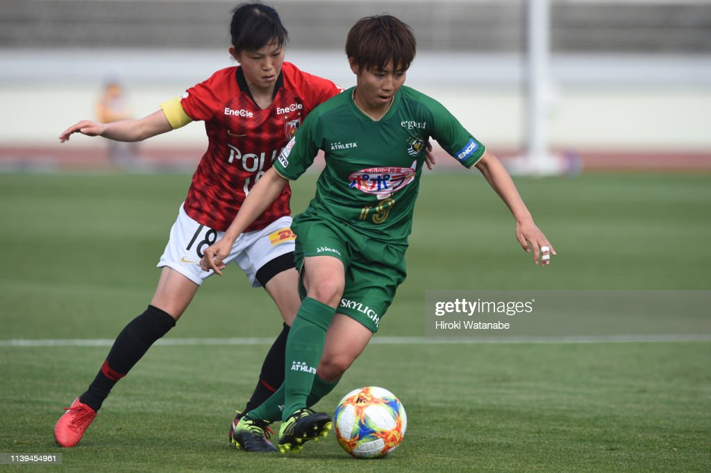 Urawa Red Diamonds Ladies v NTV Beleza - Nadeshiko League : News Photo