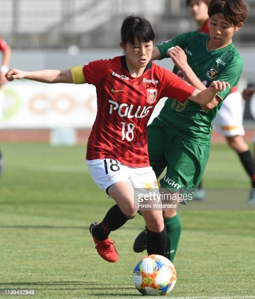 Hanae Shibata of Urawa Red Diamonds Ladies in action during the Nadeshiko League match between Urawa Red Diamonds Ladies and NTV Beleza at Komaba...