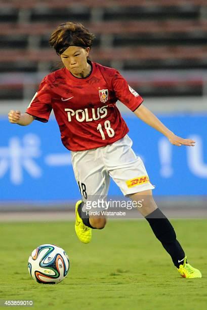 Hanae Shibata of Urawa Reds Ladies in action during the Nadeshiko League match between Urawa Red Diamonds Ladies and INAC Kobe Leonessa at Komaba...