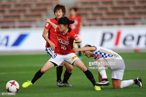 Hanae Sibata of Urawa Red Diamonds Ladies in action during the Nadeshiko League match between Urawa Red Diamonds Ladies and Mynavi Vegalta Sendai...