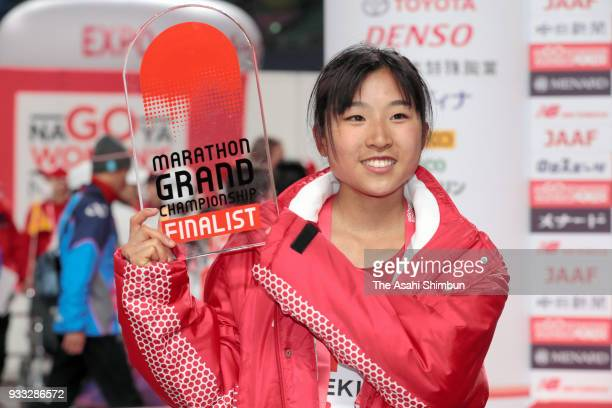 Hanami Sekine of Japan celebrates her third finish after the Nagoya Women's Marathon 2018 at Nagoya Dome on March 11 2018 in Nagoya Aichi Japan