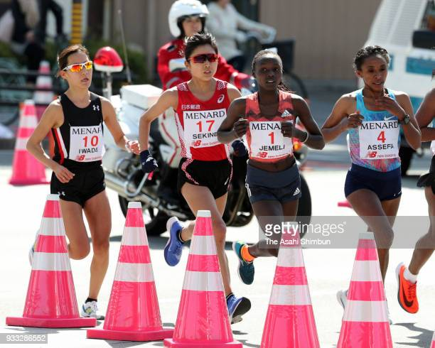 Hanami Sekine of Japan competes in the Nagoya Women's Marathon 2018 on March 11 2018 in Nagoya Aichi Japan