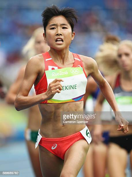 Hanami Sekine of Japan competes in the Women's 10000 metres final on Day 7 of the Rio 2016 Olympic Games at the Olympic Stadium on August 12 2016 in...