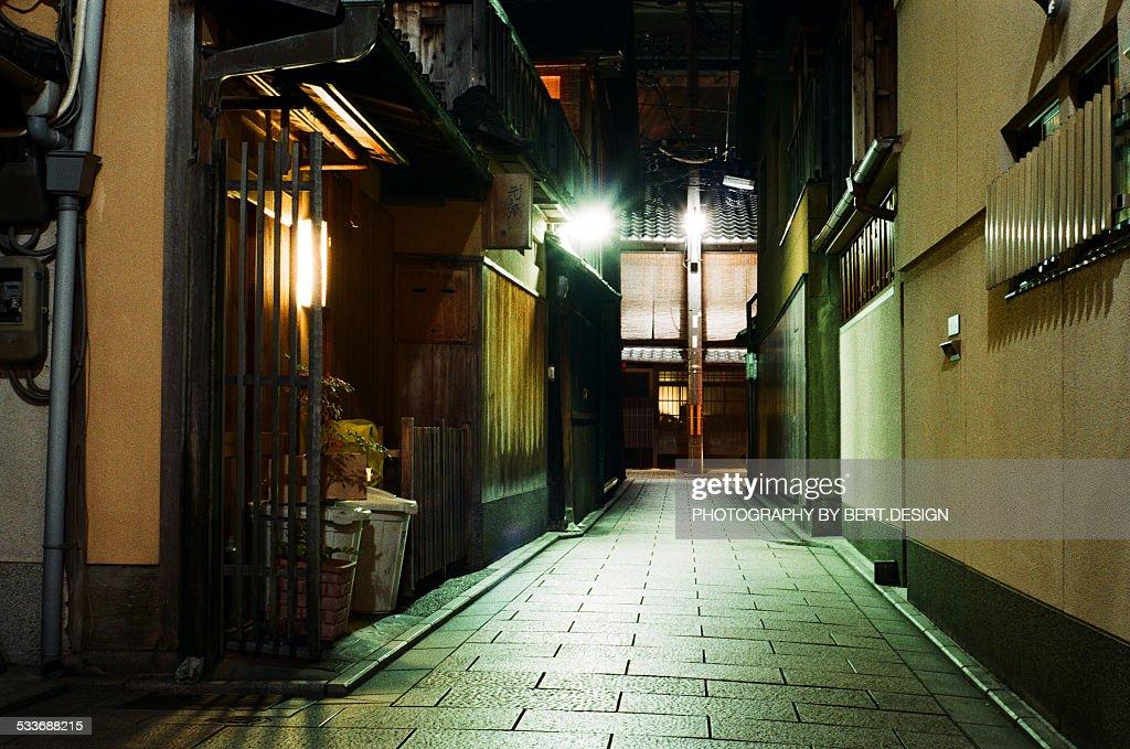 Hanamikoji Street Higashiyama-ku : Foto stock