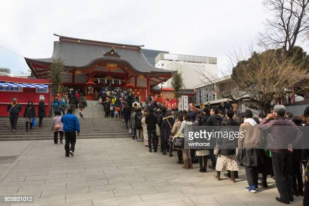 hanazono 神社、新宿,東京,日本 - 神社 ストックフォトと画像
