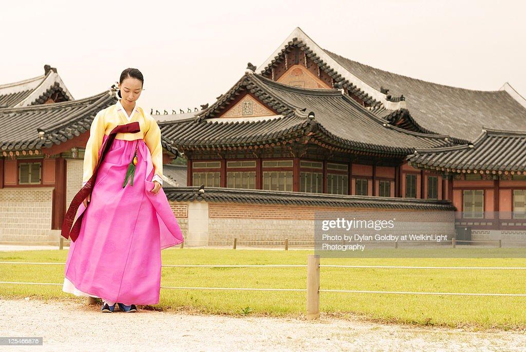 Hanbok : Stock Photo