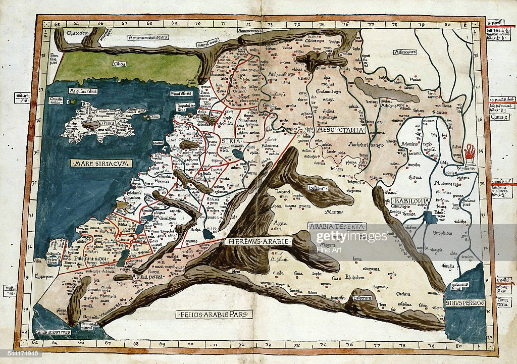 15th century map of Middle East Pictures | Getty Images