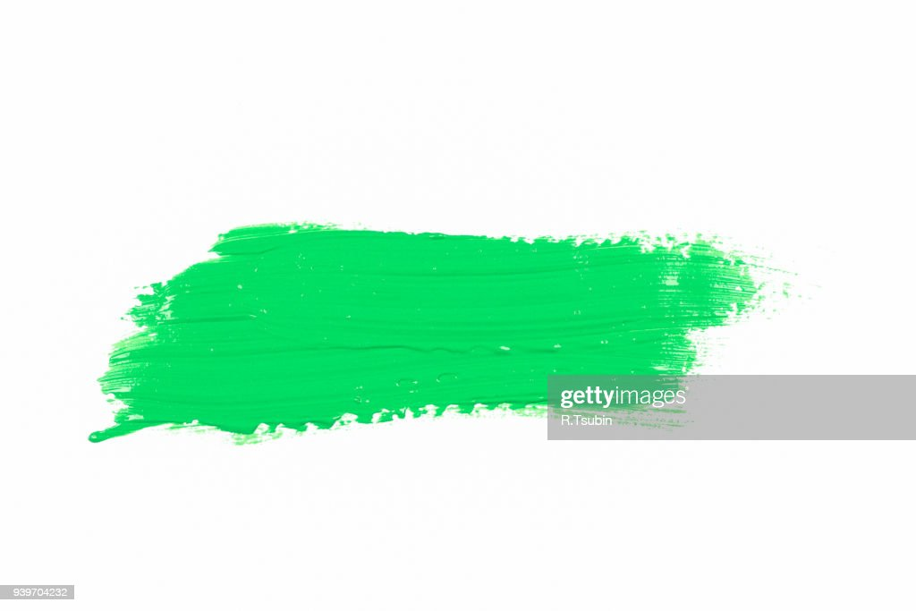 Hand made oil paint brush stroke : Stock Photo