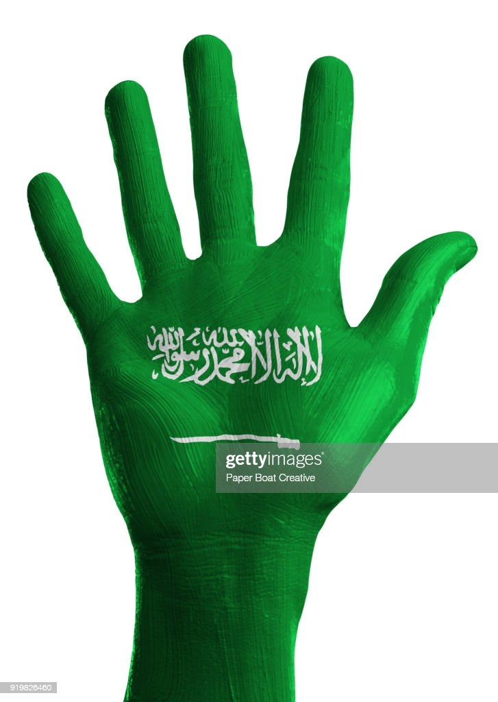 Hand Open With Palm Facing The Camera Painted With The Flag Of Saudi