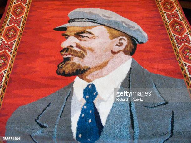 Hand Woven Rug with Portrait of Lenin
