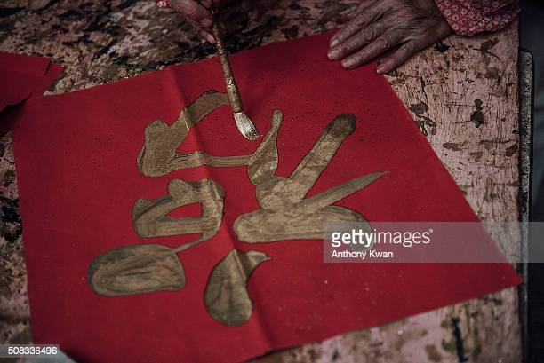 A hand written Fai Chun is made for purchasing an authentic Chinese New Year tradition on February 4 2016 in Hong Kong The Chinese Lunar New Year...